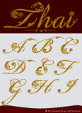 Vector of Thai Calligraphic Alphabet Set One Stock Photos