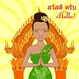 Vector Thai Girl. Asian young girlŒ. Vector Thai Girl. Thai greeting. Asian young girl Royalty Free Stock Image