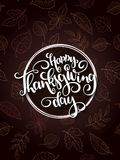 Vector thanksgiving greeting card with hand lettering label - happy thanksgiving day - on autumn doodle leaves Royalty Free Stock Photos