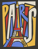 Vector touristic hand drawn paris city poster. Typographic touristic hand drawn paris city poster stock illustration
