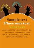Vector tree text Royalty Free Stock Photo