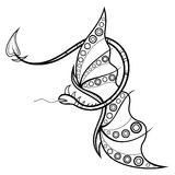 Vector Tribal Decorative Dragon Royalty Free Stock Images