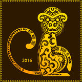 Vector tribal monkey. New year calendar royalty free stock photography