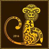 Vector tribal monkey. New year calendar Royalty Free Stock Photography