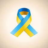 Vector Ukrainian Flag in the Ribbon Stock Photography