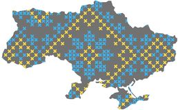 Vector Ukrainian national ornaments Stock Images