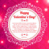Vector Valentine's day lacy paper heart greeting Royalty Free Stock Photos