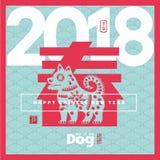 Vector van de het Nieuwjaargroet van 2018 Chinese de kaartachtergrond met document Royalty-vrije Stock Afbeelding