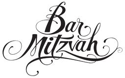 Bar Mitzvah. Vector version of my own calligraphy Royalty Free Stock Photo