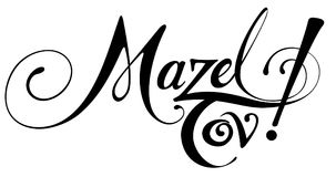 Mazel tov!. Vector version of my own calligraphy Royalty Free Stock Image