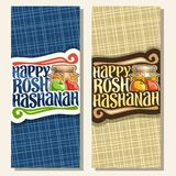 Vector vertical banners for jewish holiday Rosh Hashanah. On layout festive healthy food - autumn honey, green and yellow apple, sweet pomegranate, original Stock Images