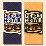 Vector vertical banners for Sky Lantern Festival Royalty Free Stock Photo