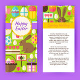 Vector Vertical Flyer Template for Happy Easter Stock Photo