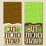 Vector verticale banners voor Joodse vakantie Sukkot Royalty-vrije Stock Fotografie