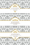 Vector vintage collection: Baroque and antique frames, labels, emblems and ornamental design elements. Stock Photo