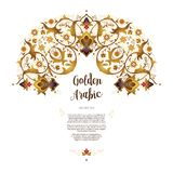 Vector vintage decor in Eastern style. Royalty Free Stock Image