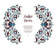 Vector vintage decor in Eastern style. Royalty Free Stock Photography