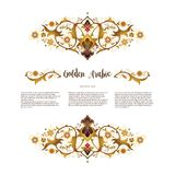 Vector vintage golden decor in Eastern style. Royalty Free Stock Image