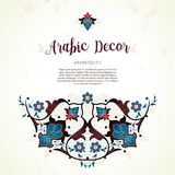 Vector vintage decor in Eastern style. Royalty Free Stock Photo