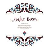 Vector vintage decor in Eastern style. Stock Image
