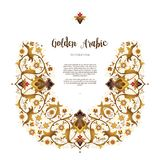 Vector vintage floral decor Eastern style. Royalty Free Stock Image