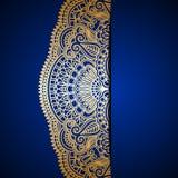 Vector vintage ornamental background. Vector vintage floral decorative background for design invitation card, packing, booklet, print Royalty Free Stock Images