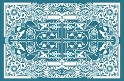 Vector vintage flower motif arabic retro pattern Royalty Free Stock Photos
