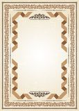 Vector vintage frame at grunge background with. Retro ornament Stock Photos
