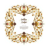 Vector vintage golden frame in Eastern style. Stock Photography