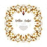Vector vintage golden frame Eastern style. Stock Image