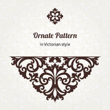Vector vintage pattern in Victorian style. Stock Image