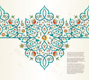 Vector vintage seamless border in Eastern style. Stock Images