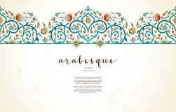 Vector vintage seamless border in  Eastern style. Royalty Free Stock Photo