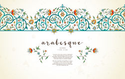 Vector vintage seamless border in  Eastern style. Royalty Free Stock Images