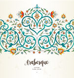 Vector vintage seamless border in Eastern style. Royalty Free Stock Photography