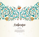Vector vintage seamless border in Eastern style. Stock Image