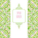 Vector vintage seamless border in Eastern style. Stock Photo