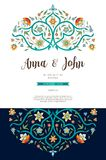 Vector vintage wedding invitation in Eastern style. Stock Images