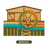Vector water mill in flat style Royalty Free Stock Image