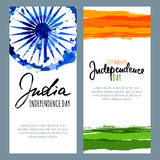 Vector watercolor banners and backgrounds. 15th of August, Happy India Independence Day. Stock Photos