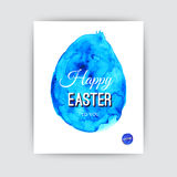 Vector watercolor easter egg card, illustration with easter egg. Stock Image