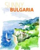 Vector watercolor illustration of sunny bulgaria Royalty Free Stock Photos