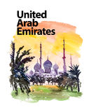 Vector watercolor illustration of United Arab Emirates Stock Image