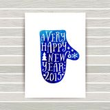 Vector watercolor mitten silhouette design card, Merry Christmas and Happy New Year lettering, typography composition. Greeting ca Stock Images