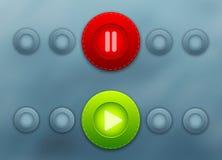 Vector  web buttons Royalty Free Stock Photos