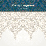 Vector web page design template in Eastern style. Royalty Free Stock Photo