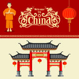 Vector Welcome to China travel design Stock Photo