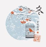 Winter landscape with bird in cage in China style Stock Photography