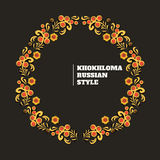 Vector wreath illustration of traditional folk russian floral old ornament named khokhloma on black background Royalty Free Stock Images