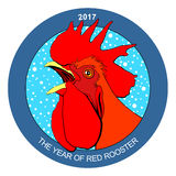 Vector of 2017 year of Red Rooster. Red rooster, symbol of 2017 on the Chinese calendar Royalty Free Stock Images